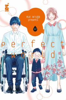 Perfect World 12