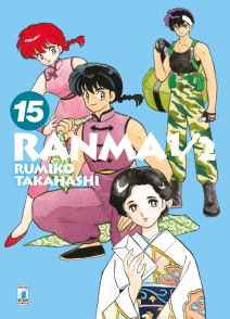 Ranma 1/2 New Edition 15