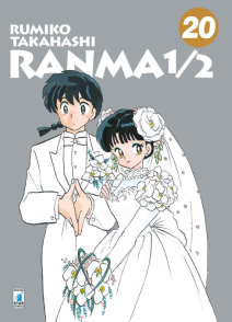 Ranma 1/2 New Edition 20