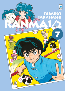 Ranma 1/2 New Edition 7