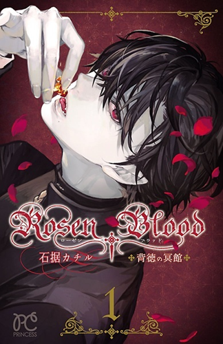 Rosen Blood 1 - PREORDER uscita 22-12