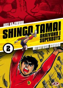 Shingo Tamai Arrivano I Superboys 2