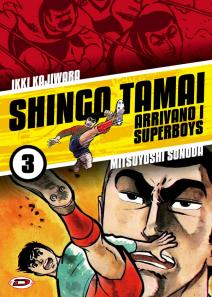 Shingo Tamai Arrivano I Superboys 3