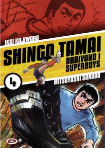 Shingo Tamai Arrivano I Superboys 4