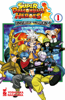 Super Dragon Ball Heroes Universe Mission!! 1