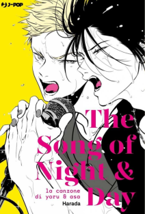 The Song Of Night And Day