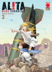Alita Mars Chronicle 3