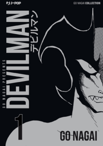 Devilman Ultimate Edition Variant Cover 1