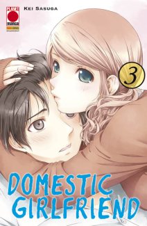 Domestic Girlfriend 3