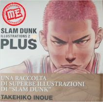 Plus/Slam Dunk Illustration 2