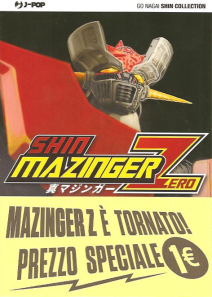 Shin Mazinger Zero Variant Cut Price 1