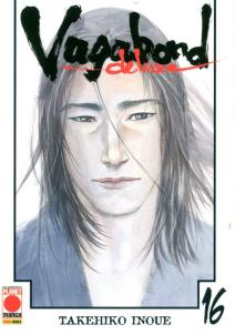 Vagabond Deluxe 16